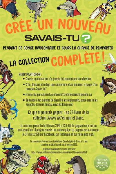 Concours ST